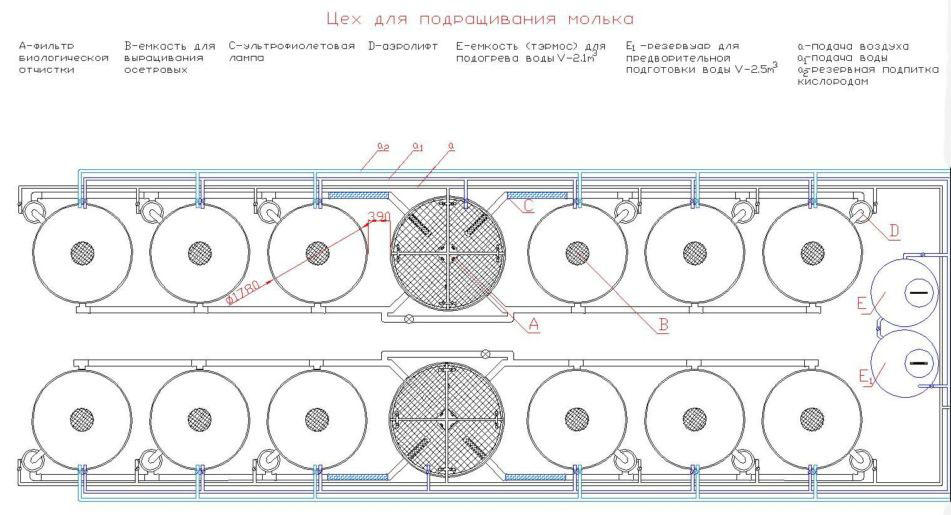 схема УЗВ чертеж УЗВ